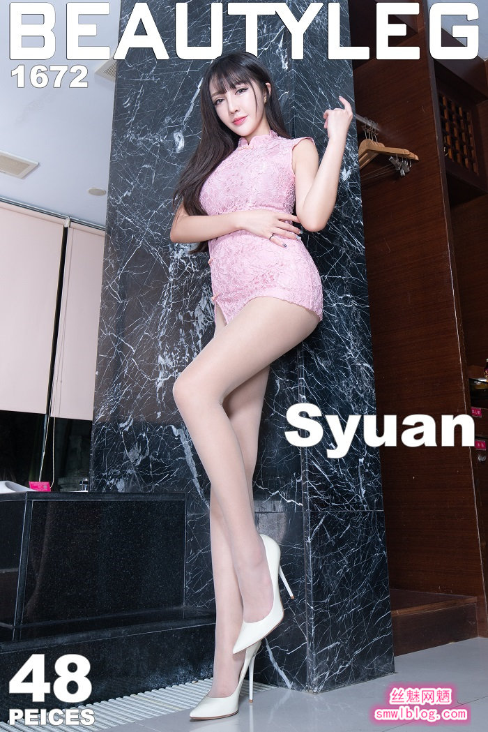 [Beautyleg]美腿寫真 2018.10.15 No.1672 Syuan[48P/353M]